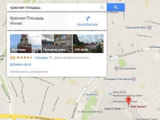 Как сделать публичную карту google