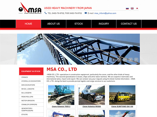 MSA CO., LTD